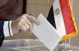 Photo of بدء تصويت المصريين في إثيوبيا بانتخابات مجلس النواب 2020