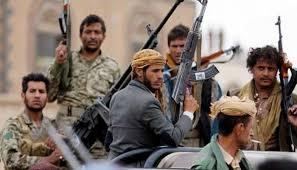 Photo of اليمن توجه نداء دوليا لتوفير حماية قانونية أقوى للتربويين اليمنيين من ميليشا الحوثي