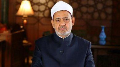 Photo of الإمام الأكبر يطمئن على الجامع الأزهر ويطلب تقريرًا عاجلاً