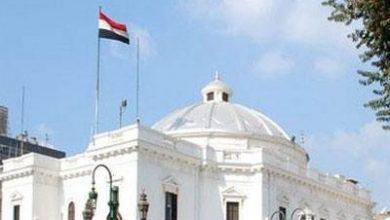Photo of انطلاق ثاني أيام تصويت المصريين بالداخل في جولة إعادة المرحلة الأولى بانتخابات مجلس النواب
