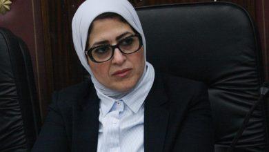 Photo of وزيرة الصحة تستعرض جهود الوزارة في خفض معدل الوفيات وتداعيات إصابات حوادث الطرق