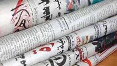 """Photo of أخبار الشأن المحلي وخطة الحكومة لمواجهة الموجة الثانية من """"كورونا"""" تستحوذان على عناوين صحف القاهرة"""