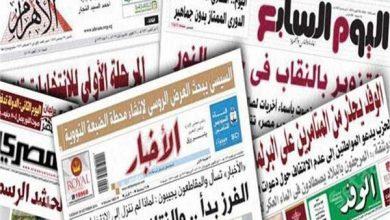 Photo of الشأن المحلي يستحوذ على عناوين الصحف الصادرة اليوم