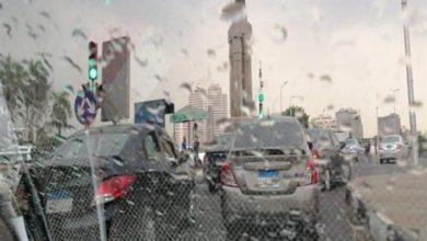 Photo of تعرف على مناطق سقوط الأمطار خلال الـ3 أيام المقبلة
