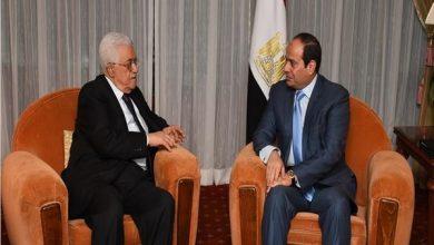 Photo of الرئيس الفلسطيني يصل القاهرة غدا للقاء السيسي