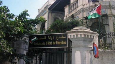 Photo of إغلاق السفارة الفلسطينية بالأردن بسبب إصابات كورونا