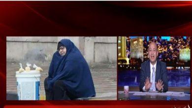 Photo of القباج لعمرو أديب عن سيدة الترمس: «المواطنين في عيونا ولا تقلق» (فيديو)