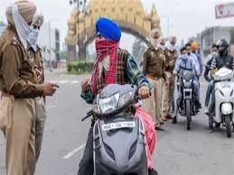 Photo of الهند تسجل 45 ألفًا و230 حالة إصابة جديدة بفيروس كورونا