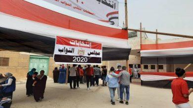Photo of انطلاق جولة الإعادة للمرحلة الأولى لانتخابات مجلس النواب بـ 13 محافظة