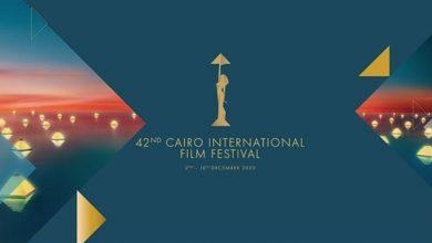 Photo of تعرف على جدول عروض مهرجان القاهرة السينمائي غدًا