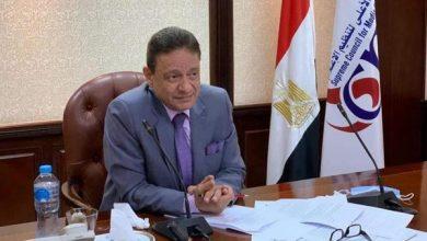 """Photo of رئيس """"الأعلى للإعلام"""" يهنئ الرئيس السيسي والمصريين بمناسبة العام الميلادي الجديد"""