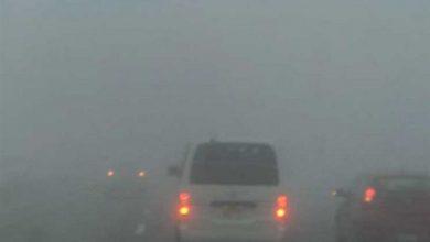 """Photo of """"المرور"""" تغلق طرق الإسكندرية والعلمين الصحراويين ومحور الضبعة بسبب الشبورة"""