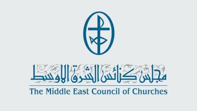 Photo of مجلس كنائس الشرق الأوسط ومرجعيات دينية يدعو بايدن لإلغاء العقوبات المفروضة على سوريا