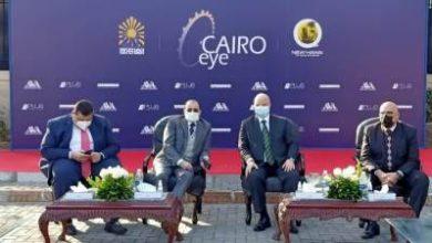 Photo of تكريم لوندبيك كواحدة من أفضل أماكن العمل في مصر