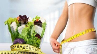 Photo of مجموعة من الأطعمة تساعدك في إنقاص وزنك.. تعرف عليها