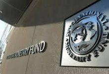 Photo of صندوق النقد يخصص 28.8 مليون دولار لدعم جامبيا في مواجهة جائحة كورونا