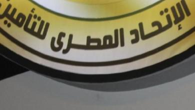 Photo of المصري للتأمين يتوقع أداءً إيجابيا للقطاع خلال 2021 – 2022