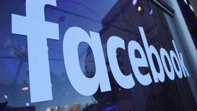 """Photo of قاض أمريكي يغرم """"فيسبوك"""" 650 مليون دولار في تسوية بشأن خصوصية المستخدمين"""