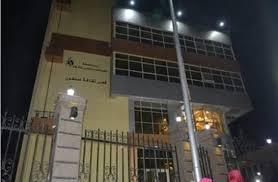 "Photo of عرض مسرحية ""عيلة الفقري"" بقصر ثقافة دمنهور ضمن عروض مسرح المواجهة"