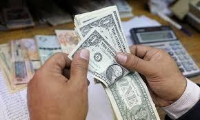 Photo of متوسط سعر الدولار يسجل 15.63 جنيه بالبنك الأهلي