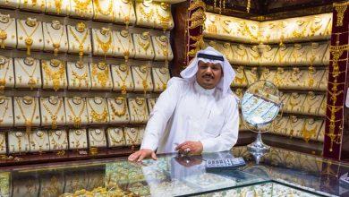 Photo of اقتصاد اليوم : اسعار الذهب اليوم في السعودية