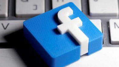 "Photo of ""فيسبوك"": وضع ملصقات على المنشورات المتعلقة بلقاحات فيروس كورونا"