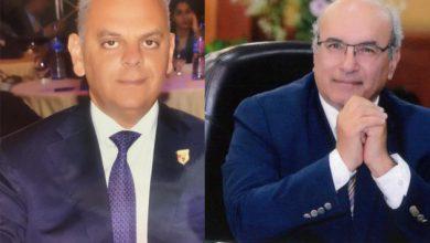 Photo of انطلاق المؤتمر الأفرو أسيوي للتأمين في شرم الشيخ 19 سبتمبر