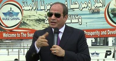 Photo of تأكيد الرئيس السيسي أن المساس بحصة مصر من مياه النيل خط أحمر يتصدر اهتمامات صحف القاهرة