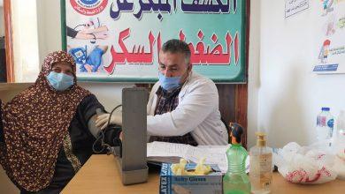 Photo of توقيع الكشف الطبي على 1473 مواطنا خلال قافلة طبية بالشرقية