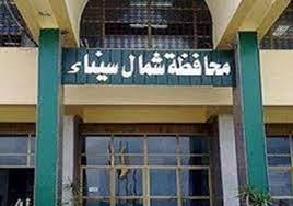 Photo of بدء الاختبارات الشهرية في مدارس شمال سيناء وسط إجراءات احترازية