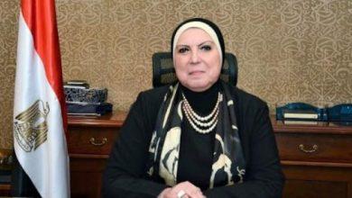 """Photo of وزيرة التجارة والصناعة: 400 عارض يشاركون بمعرض """"البازار"""" الخميس المقبل"""