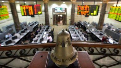 Photo of تباين أداء مؤشرات البورصة المصرية عند إغلاق تعاملات اليوم