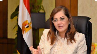Photo of وزيرة التخطيط: العالم حقق تقدمًا ملحوظًا في تحقيق أهداف التنمية المستدامة