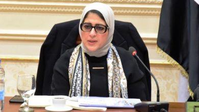 Photo of وزيرة الصحة: مستشفى الكرنك سيصبح وجهة هامة للسياحة العلاجية بمصر مندوبا الصحة