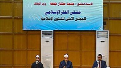 Photo of ملتقى الفكر الإسلامي: الصوم مصدر من مصادر الهداية الإلهية لاستقامة السلوك الإنساني