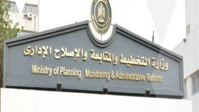 """Photo of """"التخطيط"""" توقع بروتوكول تعاون مع مؤسسة """"حياة كريمة"""" لدعم الفئات الأكثر احتياجا"""