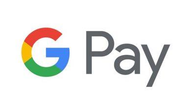 Photo of «جوجل باي» تسعى لزيادة طرق الدفع عبر التطبيق