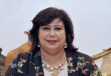 Photo of وزيرة الثقافة تعتمد جوائز المسابقة الأدبية المركزية لقصور الثقافة