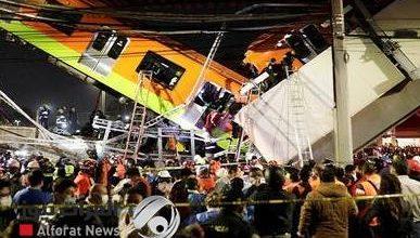 Photo of مصرع وإصابة 83 شخصا جراء انهيار جسر في المكسيك