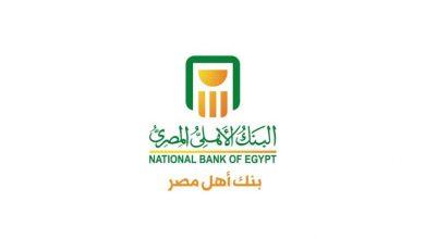Photo of البنك الأهلي والأوروبي لإعادة الاعمار يوقعان عقد تمويل بقيمة 100 مليون دولار لدعم المشروعات الصغيرة والمتوسطة
