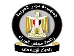 Photo of مجلس الوزراء: مصر تحقق المعادلة الصعبة بين الحفاظ على صحة المواطنين واستمرار الإنجازات